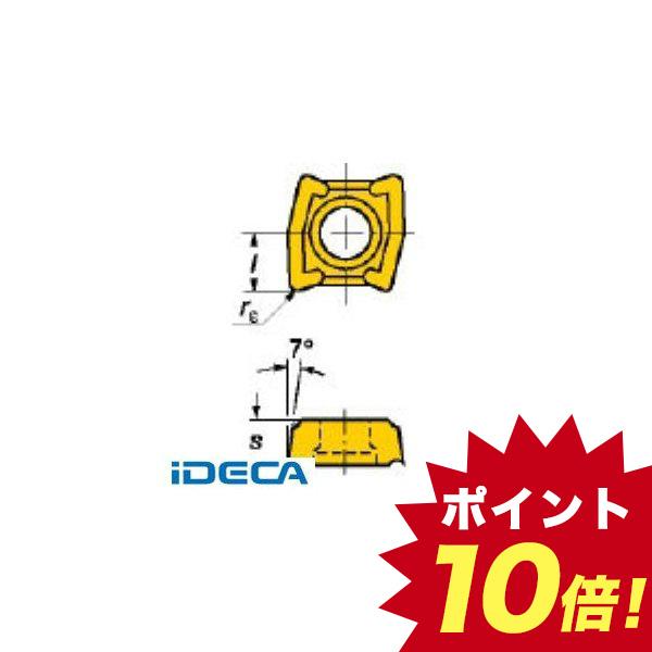 KM21866 U-ドリル用チップCOAT 10個入 【キャンセル不可】