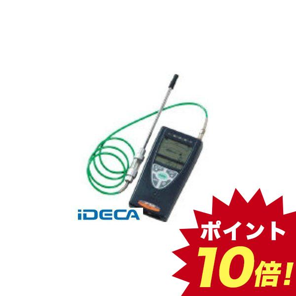 KM25699 高感度可燃性ガス検知器 LPG用