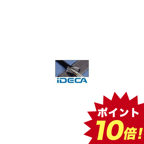 大特価 KM36986【25個入 -100 25m巻】 ジッパータイプ SHX 2 -100 2 25m巻【ポイント10倍】【ポイント10倍】, こうき人形オンラインショップ:8dca63e9 --- heathtax.com