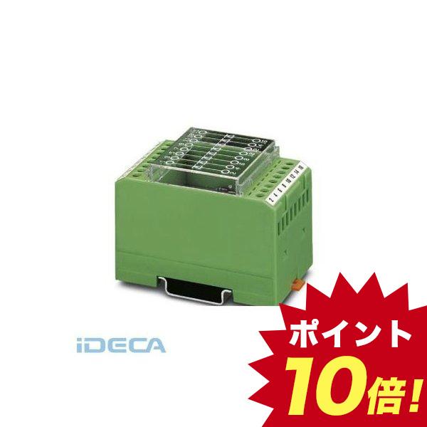 KM37740 【5個入】 ダイオードブロック - EMG 45-DIO 8M-1N5408 - 2954882