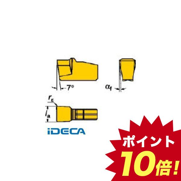 KM62117 チップ 10個入 【キャンセル不可】
