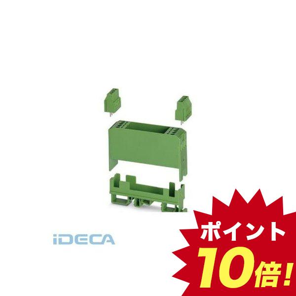 KM63092 電子機器用のハウジング - EMG 22-LG/SET - 2942991 【10入】 【10個入】