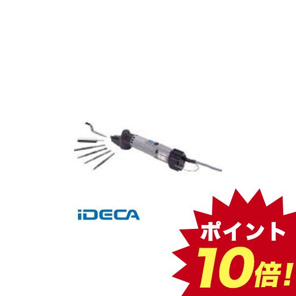 【個数:1個】KN09936 強力ヤスリ・研磨機アターク 高速一定タイプ