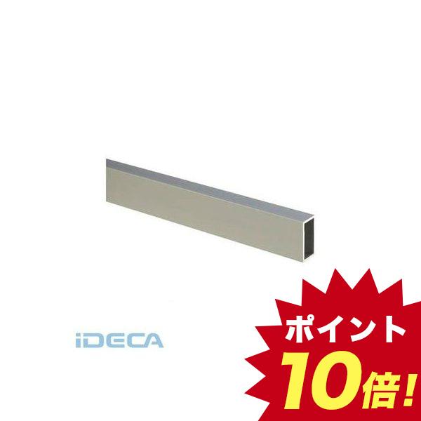 【個数:4個】KN10102 アルミ角パイプ1995mm 【4個入】