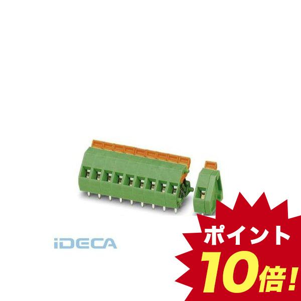 KN11761 【250個入】 プリント基板用端子台 - ZFKDSA 1,5-W-5,08- 3 - 1904558