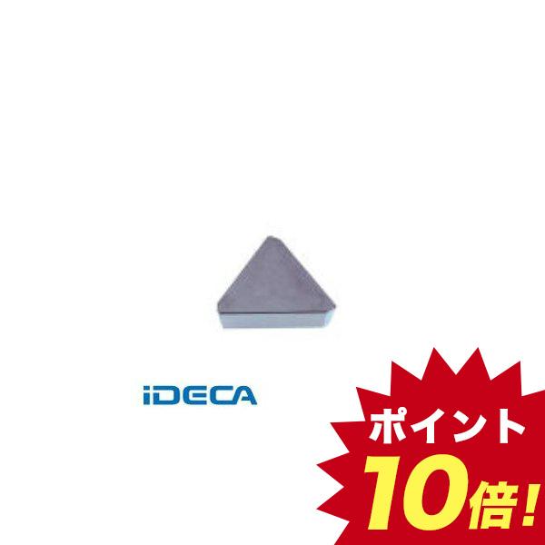 KN11873 転削用K.M級TACチップ COAT 10個入 【キャンセル不可】