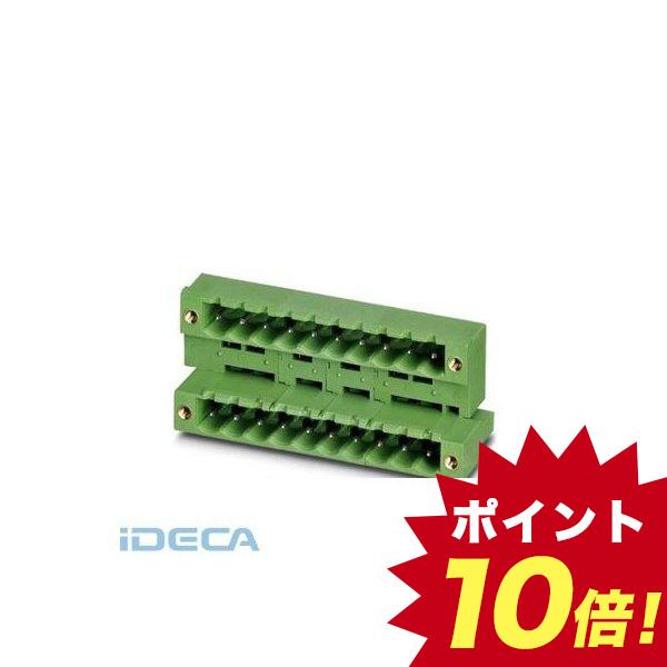 KN19566 ベースストリップ - MDSTB 2,5/ 5-GF - 1846726 【50入】