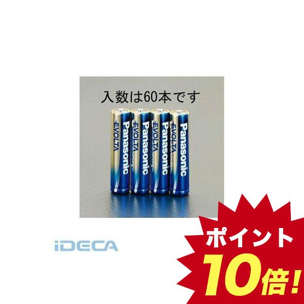 【個人宅配送不可】KN23121 直送 代引不可・他メーカー同梱不可 単4x 60本 エボルタ乾電池【キャンセル不可】