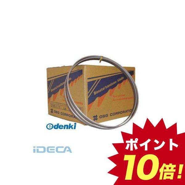 KN24078 WIKUS カットオフ用バンドソー 4115X34 2/3K 【10個入】
