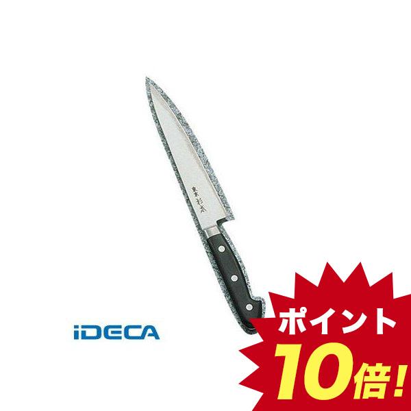 KN26578 杉本 全鋼 ペティーナイフ 15 2015