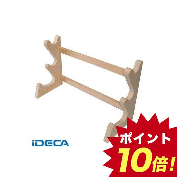 KN35470 木製 卓上麺棒掛 3段