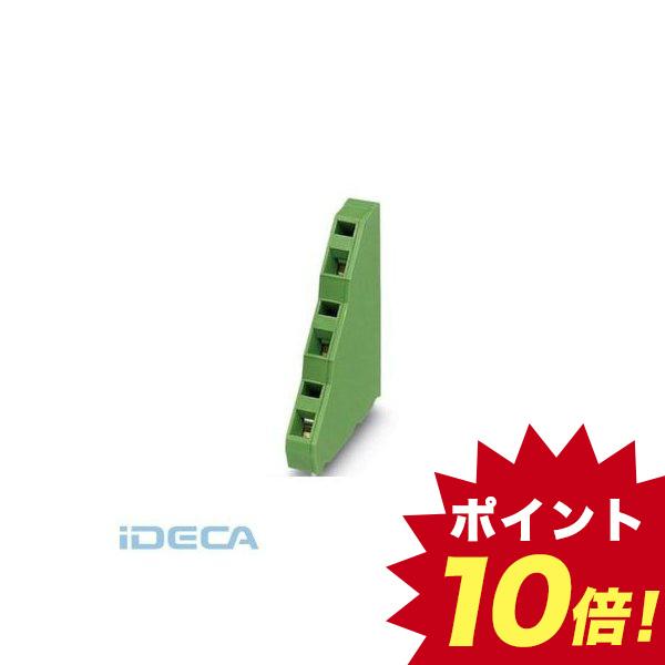 KN37113 【250個入】 プリント基板用端子台 - ZFK3DSA 1,5-6,08 - 1704554