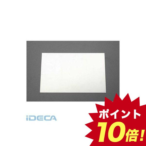 KN38663 300x300x3mm 40%OFFの激安セール キャンセル不可 新色 ステンレス板