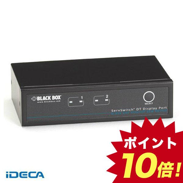 格安 【個数:1個】KN39670 サーブスイッチDT DiplayPort【ポイント10倍】 2ポート【キャンセル】【個数:1個】KN39670【ポイント10倍】, 上新川郡:db1b5e67 --- kventurepartners.sakura.ne.jp