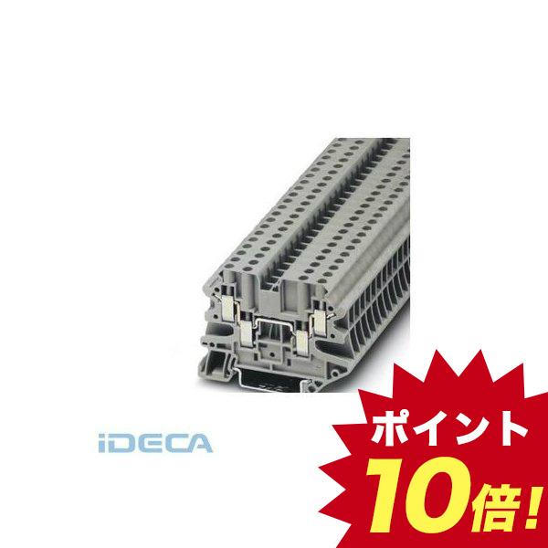 KN43120 接続式端子台 - UT 4-QUATTRO - 3044571 【50入】