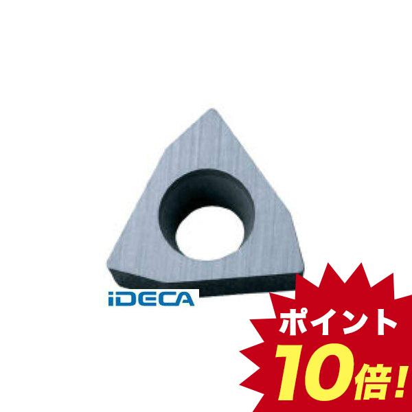 KN57853 旋削用チップ KW10 超硬 10個入 【キャンセル不可】