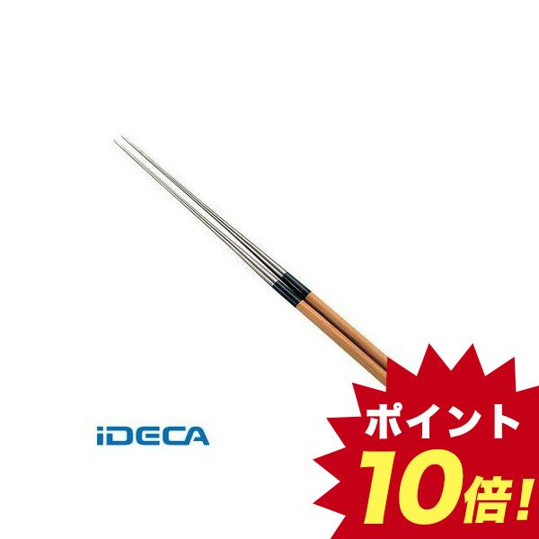 KN62579 チタン 盛箸 18