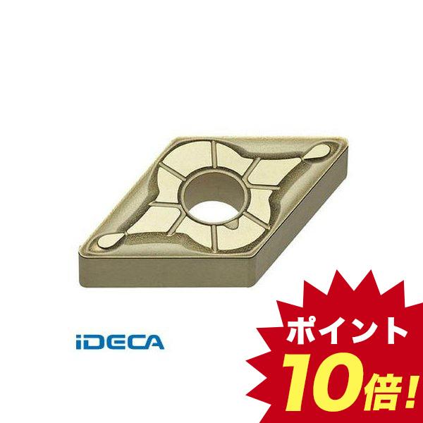 KN86983 【10個入】 バイト用インサート DNMG150412-AH HG8025