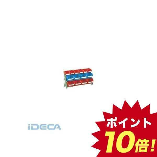 【個数:1個】KN88485 直送 代引不可・他メーカー同梱不可 片面卓上型コンテナラック高さ405小棚1大棚2