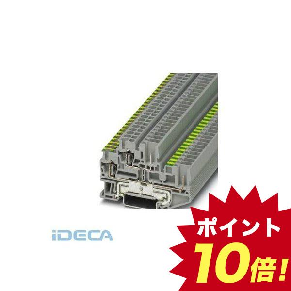 KN99831 保護ケーブル2段型端子台 - STTB 2,5/2P-PE/L - 3061156 【50入】 【50個入】