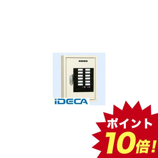 KP13297 直送 代引不可・他メーカー同梱不可 電子式警報盤 無電圧接点受用
