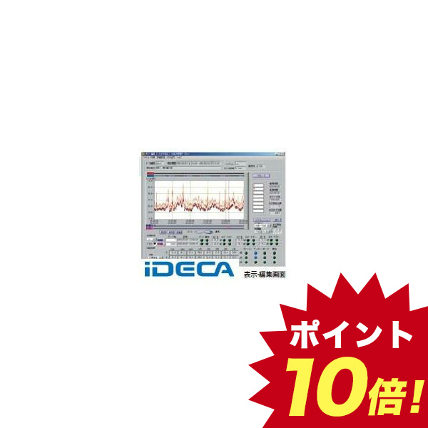 KP15341 振動レベル計データ管理ソフト