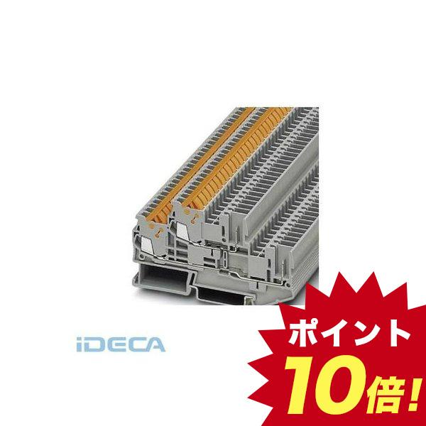 3050196 1,5/ 2段端子台 【50入】 - 2P - QTTCB KP47650