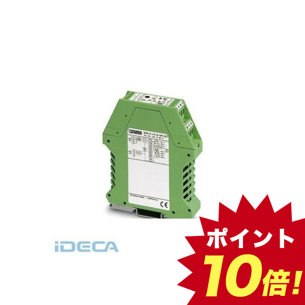KP56779 電流変換器 - MCR-S-1-5-UI-SW-DCI-NC - 2814731