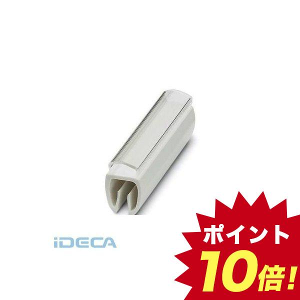 KP64110 電線マーキングキャリア - PATO 2/10 - 1013889 【1000入】