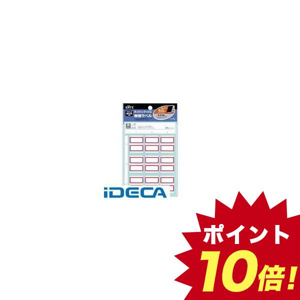 KP72004 タックインデックス樹脂ラベル 大27X34mm 売買 公式ショップ 45片入り タ-S122R 赤