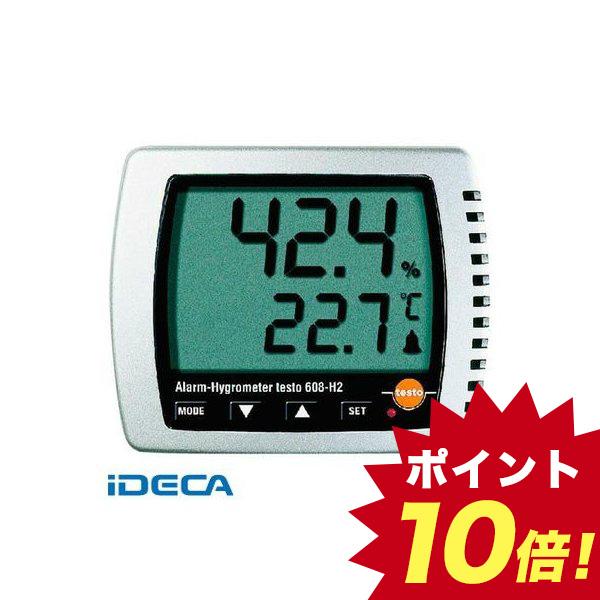 KP76475 卓上式温湿度計 アラーム無 Testo-608H1