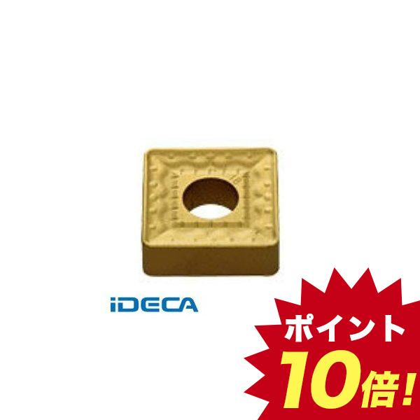 KP99038 M級ダイヤコート COAT 10個入 【キャンセル不可】