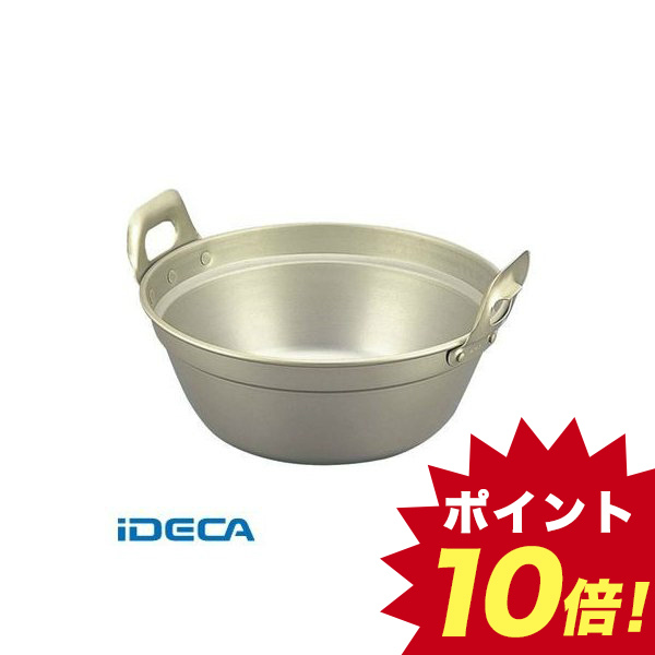 KR04279 アカオ しゅう酸アルマイト 段付鍋 45cm