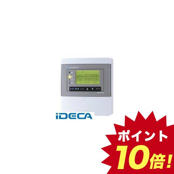 【正規品質保証】 KR04669 2回路eモニター 400A Wセット 400A Wセット【ポイント10倍】, カホクマチ:879fb442 --- vlogica.com