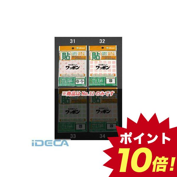 KR05031 貼る画鋲 ワッポン キャンセル不可 セール価格 ピンク 角型48個 上等