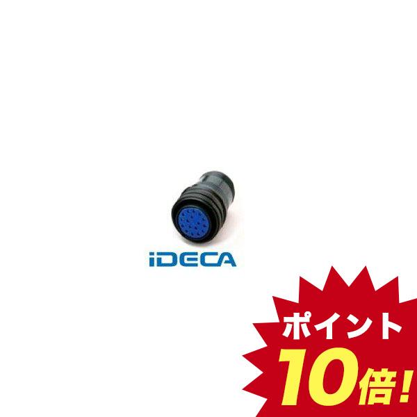 KR07506 【5個入】 MSタイプ丸形コネクタ ストレートタイプ D/MS3106Aシリーズ