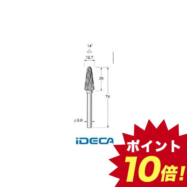 KR09320 超硬カッター 1本【送料無料】