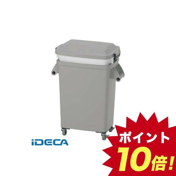 KR14691 水切り厨房ペール キャスター付 グレー CW-45
