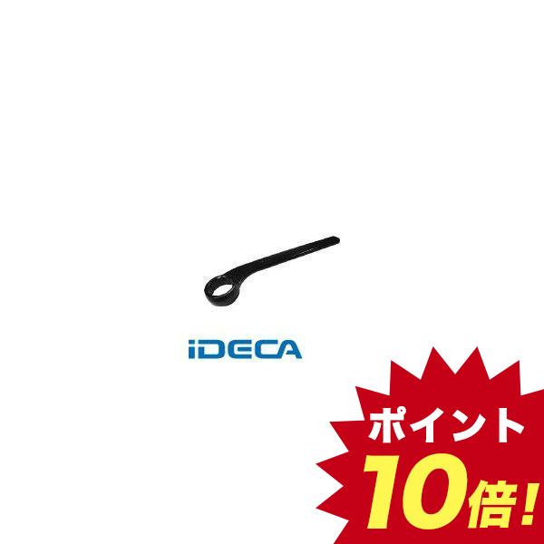 KR16070 直送 代引不可・他メーカー同梱不可 代引不可 片口めがねレンチ110mm【キャンセル不可】