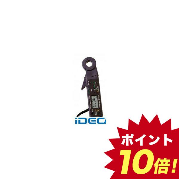 KR21088 デジタルAC&DCクランプメーター