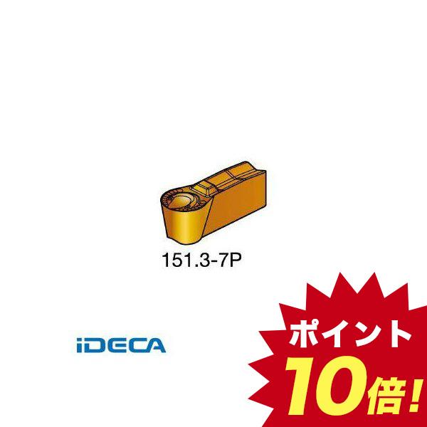 KR32058 【10個入】 T-Max Q-カット 突切り・溝入れチップ 1125