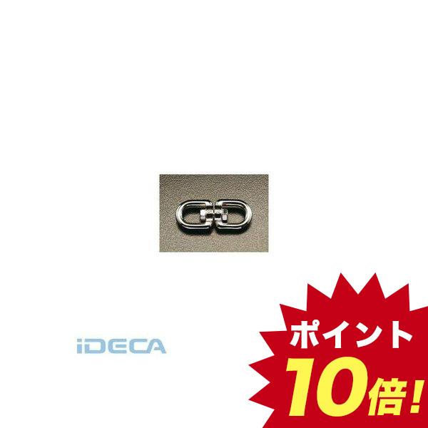 【個人宅配送不可】KR33118 直送 代引不可・他メーカー同梱不可 235mm Eye & Eye スイベル【キャンセル不可】