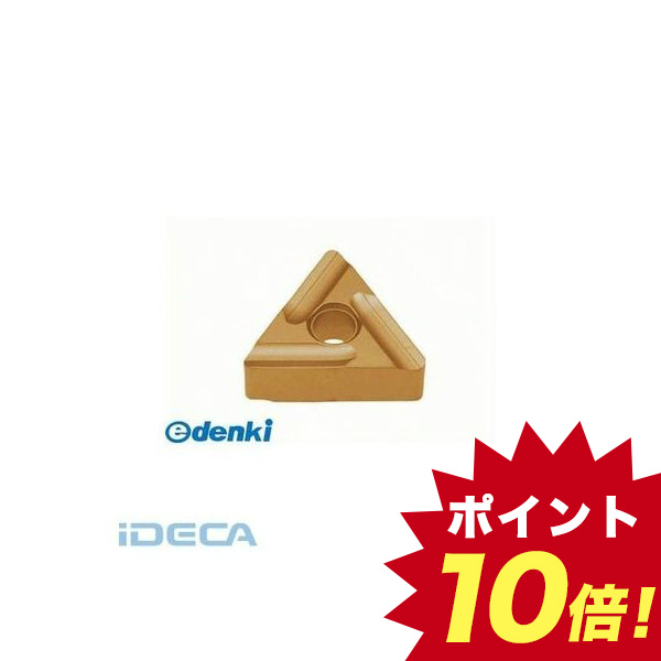 KR92971 旋削用M級ポジTACチップ COAT 【10入】 【10個入】