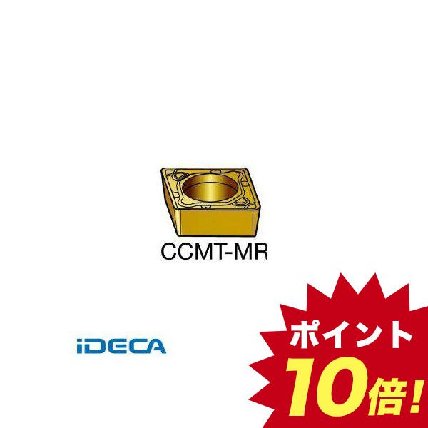 KS03668 【10個入】 コロターン107 旋削用ポジ・チップ 2025【キャンセル不可】