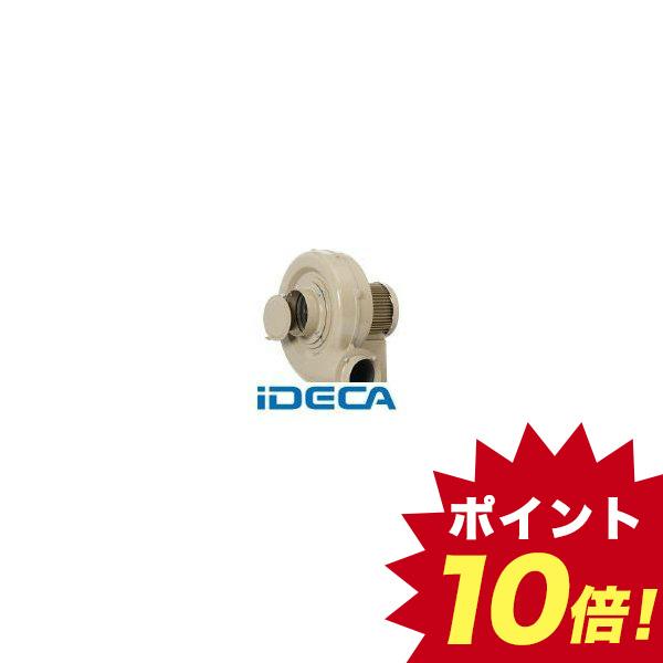 【個数:1個】KS08253 電動送風機 万能シリーズ【0.4kW】