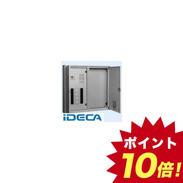 KS11193 直送 ・他メーカー同梱 動力分電盤横スペース付 木板付 【ポイント10倍】