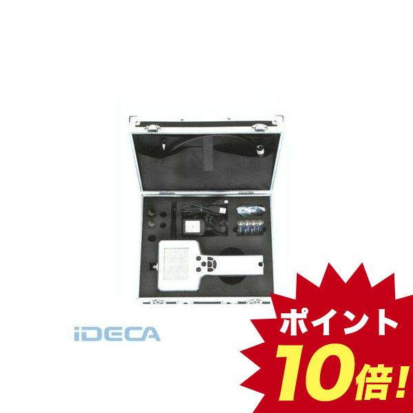 KS42103 インスペクションカメラφ10長焦点セット