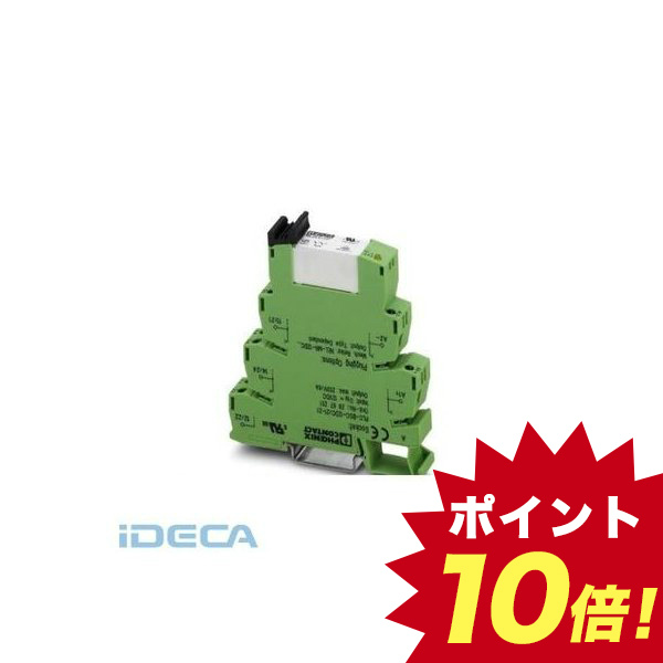 KS46020 【10個入】 リレーモジュール - PLC-RSC- 24DC/21-21 - 2967060