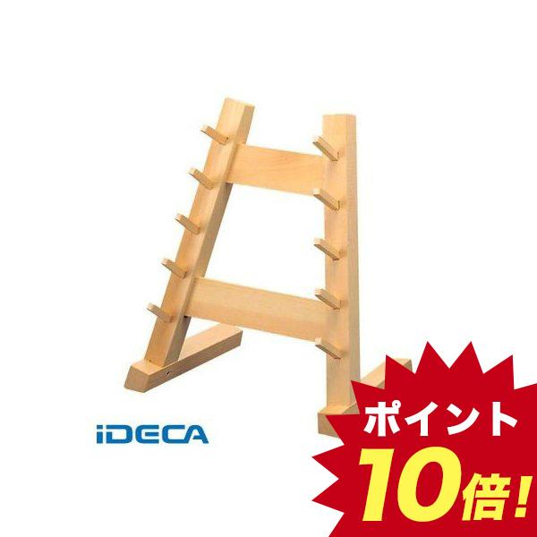 KS49019 木製 庖丁掛け 5段【送料無料】 KS49019 木製 庖丁掛け 5段