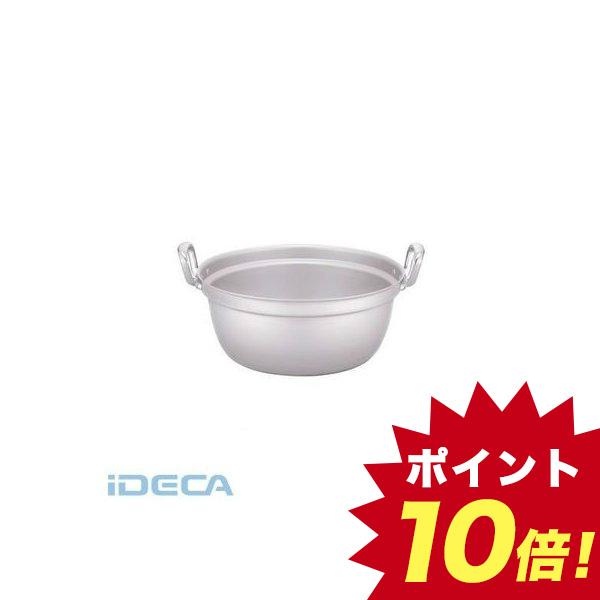 KS62398 TKG IHアルミ 円付鍋 39